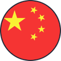 Chinese - Flag